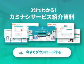 blog_cta
